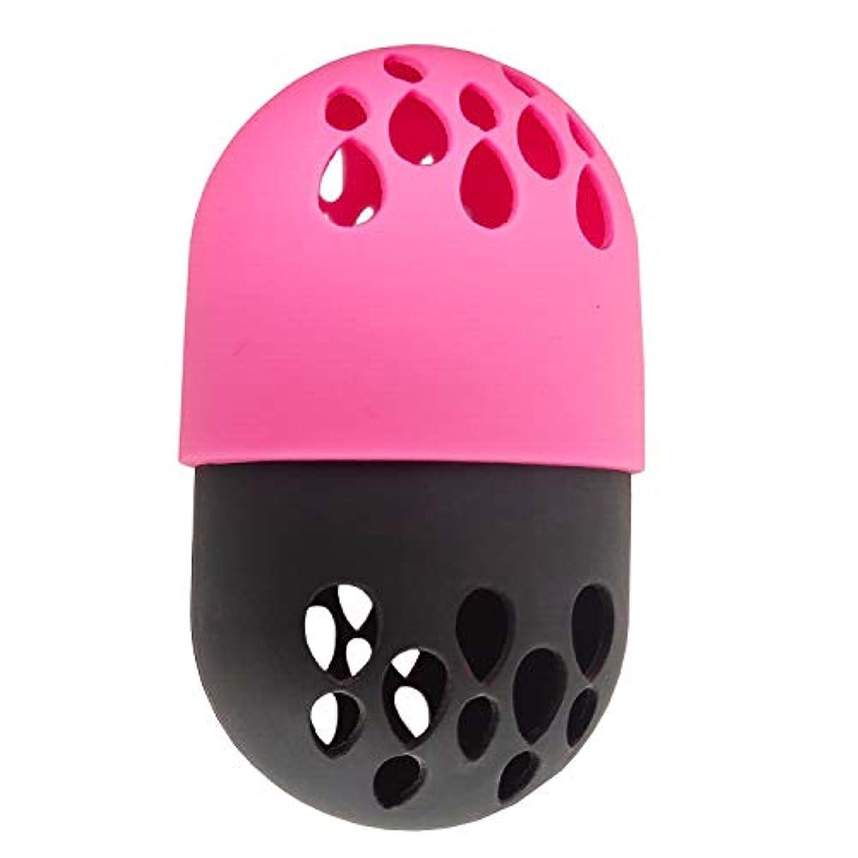 かもめ説明的相手美容スポンジ収納ケース、通気性を柔らか美容スポンジ シリコン旅行 キャリングケース、小型軽量 あらゆる化粧スポンジ適用 (ピンク)