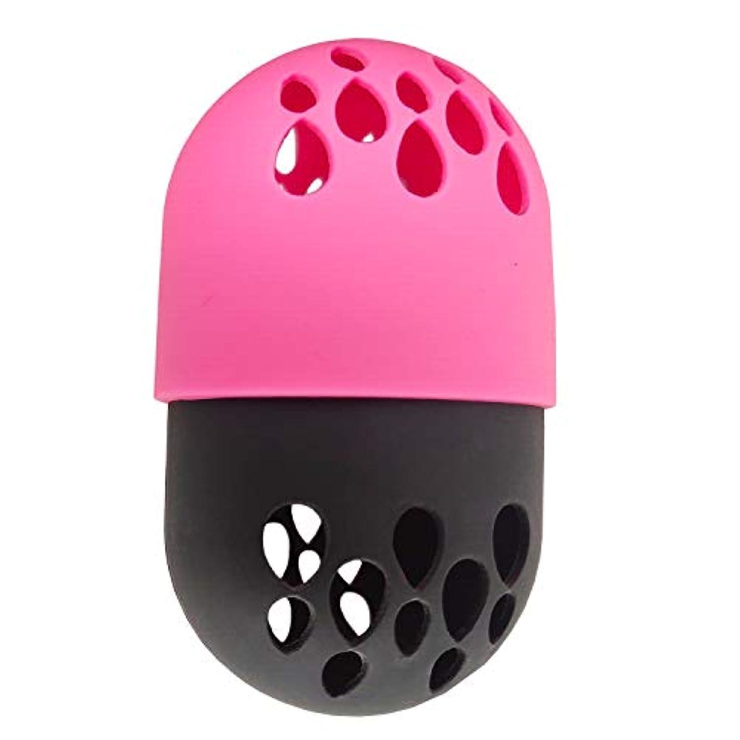 リファインフォーカス思想美容スポンジ収納ケース、通気性を柔らか美容スポンジ シリコン旅行 キャリングケース、小型軽量 あらゆる化粧スポンジ適用 (ピンク)