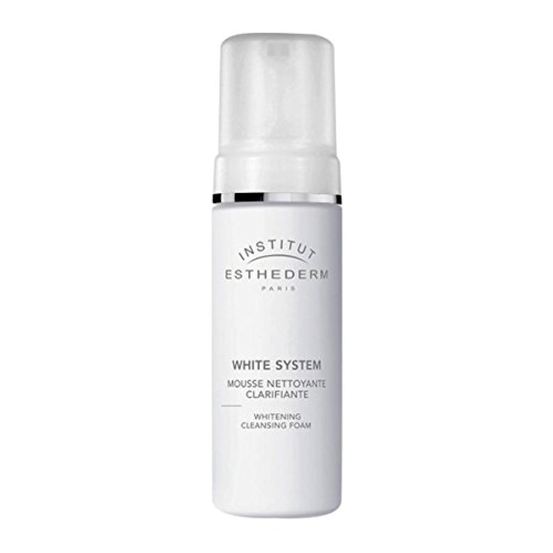 継続中活気づくゲージInstitut Esthederm Esthe White System Whitening Cleansing Foam 150ml [並行輸入品]