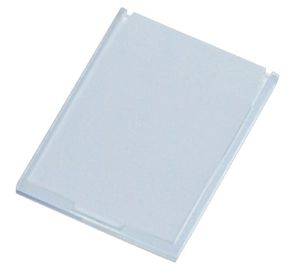 強風怒る種ミニコンパクトミラー 39×49㎜ ホワイト YK-150