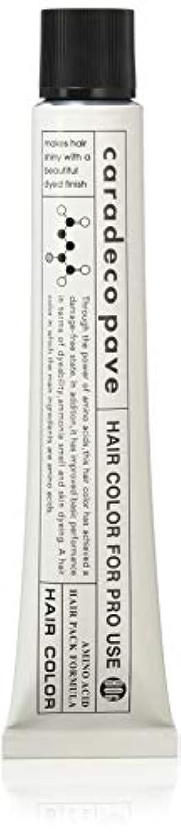 粘液有益な取り戻す中野製薬 パブェ ナチュラルBr 8p 80