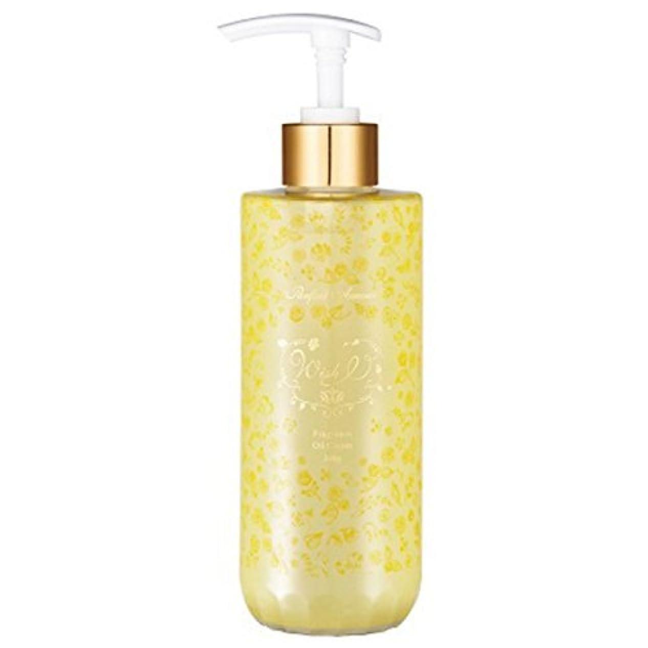悪性縫う平均パルフェタムール ウィッシュアイ フレグランスオイルクリーム 愛しさあふれるダマスクローズの香り 300g
