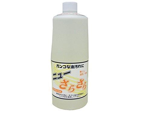 廃油処理剤 アマテラ ニューさらさら 1L×12本