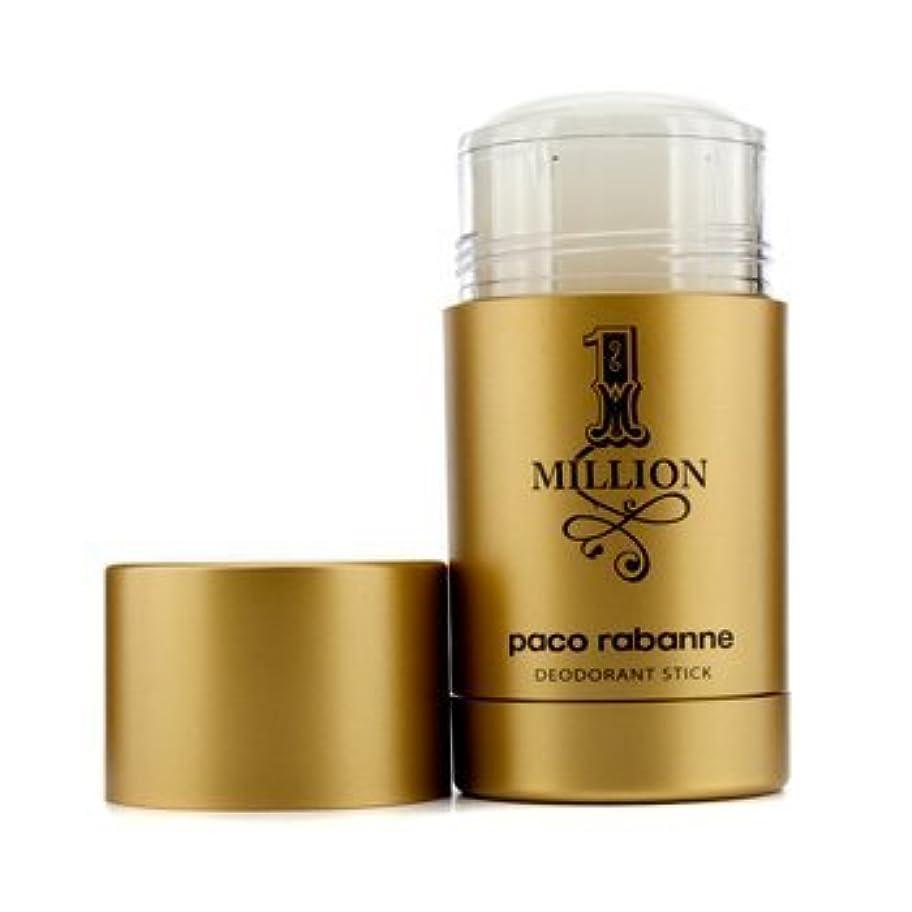 ウェブクリスマス付添人One Million Deodorant Stick - One Million - 75ml/2.2oz by StrawberryNet [並行輸入品]