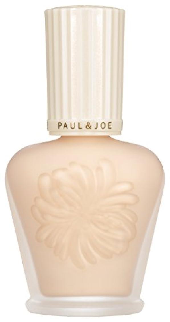 船上ラップトップ広告ポール&ジョー(PAUL&JOE) プロテクティングファンデーションプライマーS #01ドラジェ