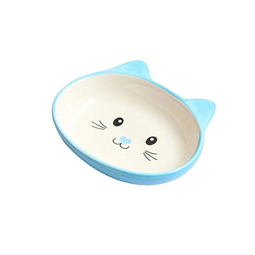 Xian キャットボウル、キャットフードボウル、ドッグフードボウル、ペット用品、セラミックボウル、キャットフィーダー、ドッグフードボウル 最高の贈り物 Easy to Clean Non-Skid Bowls for Dogs (Color : Blue)