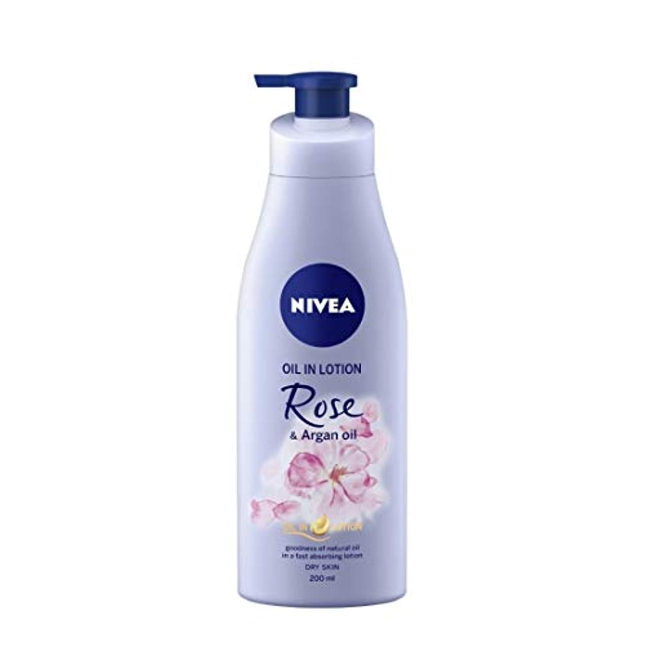 策定する想像力創傷NIVEA Oil in Lotion, Rose and Argan Oil, 200ml