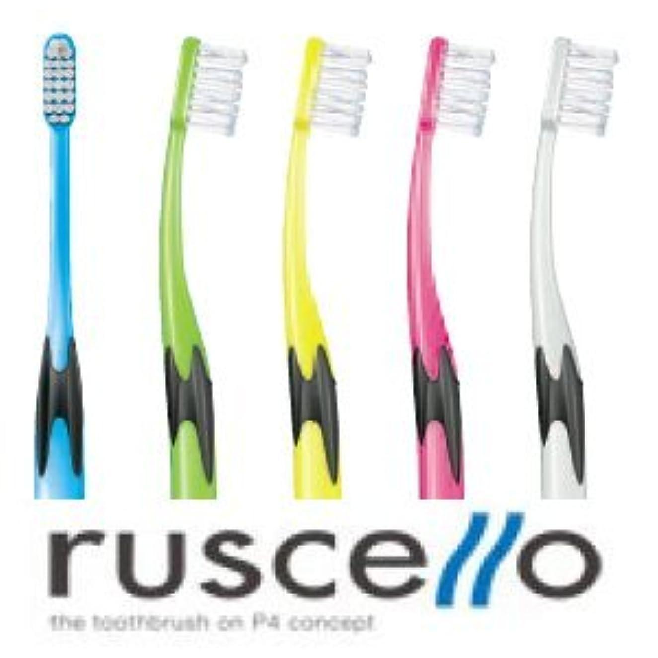 関係するスキルヘアジーシー GC ルシェロ P-10 歯ブラシ 20本入(M(ふつう))