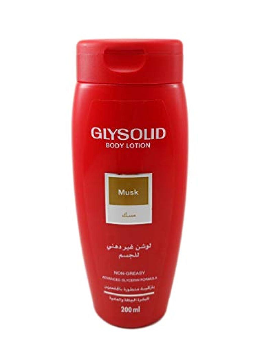 音楽を聴く母性翻訳Glysolid Body Lotion Classic & Musk & Sensitive Moisturizers For Skin Hands Feet Elbow Body Softening With Glycerin...