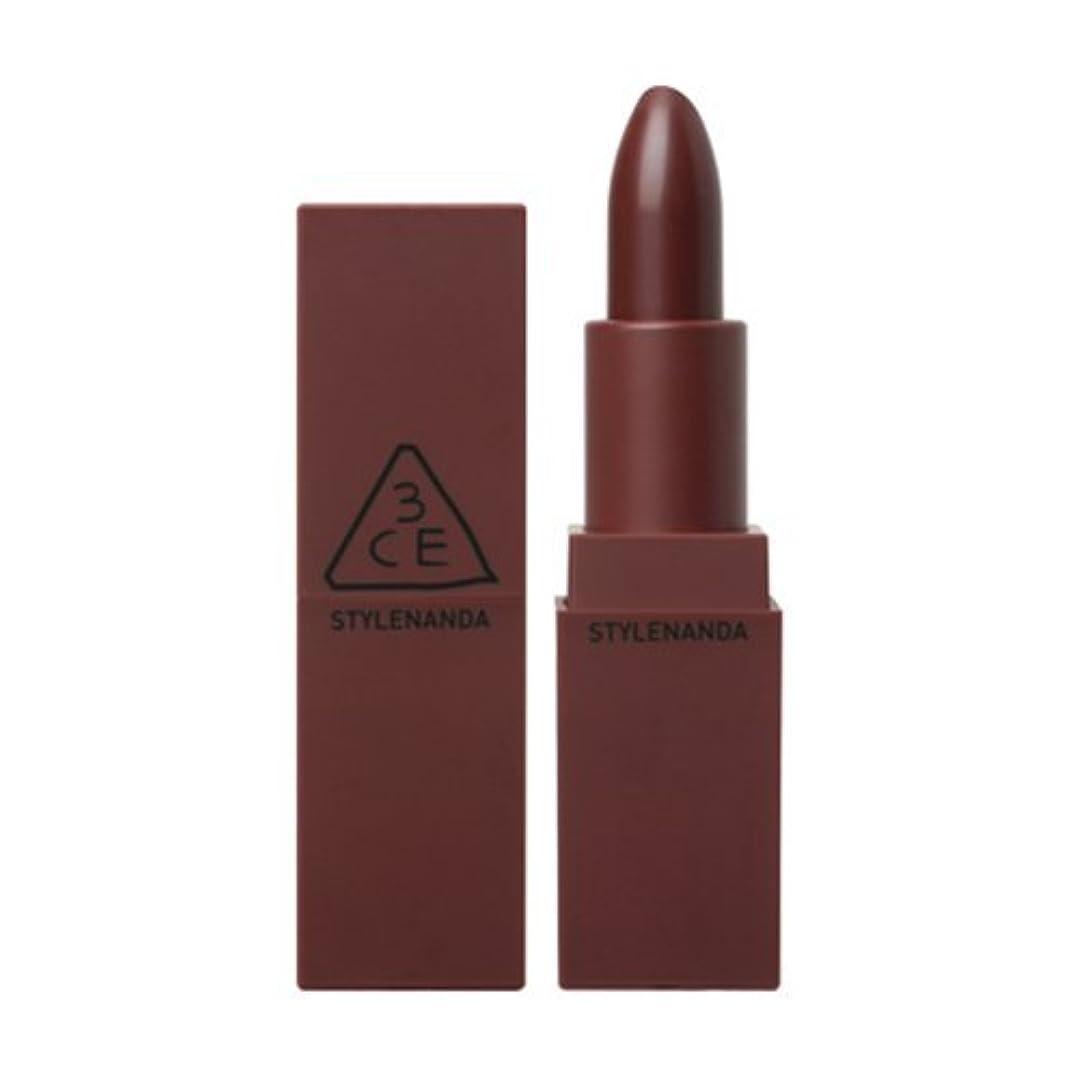 人生を作る苦しみ設置STYLE NANDA 3CE MOOD RECIPE マットリップ リップスティック カラー#117 Chicful 3.5g / STYLE NANDA 3CE MOOD RECIPE MATTE LIP Lipstick...