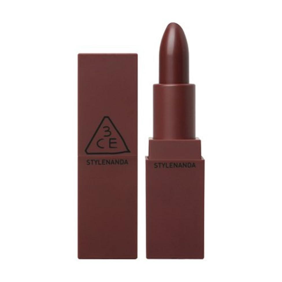 ふさわしい空いている要旨STYLE NANDA 3CE MOOD RECIPE マットリップ リップスティック カラー#117 Chicful 3.5g / STYLE NANDA 3CE MOOD RECIPE MATTE LIP Lipstick...