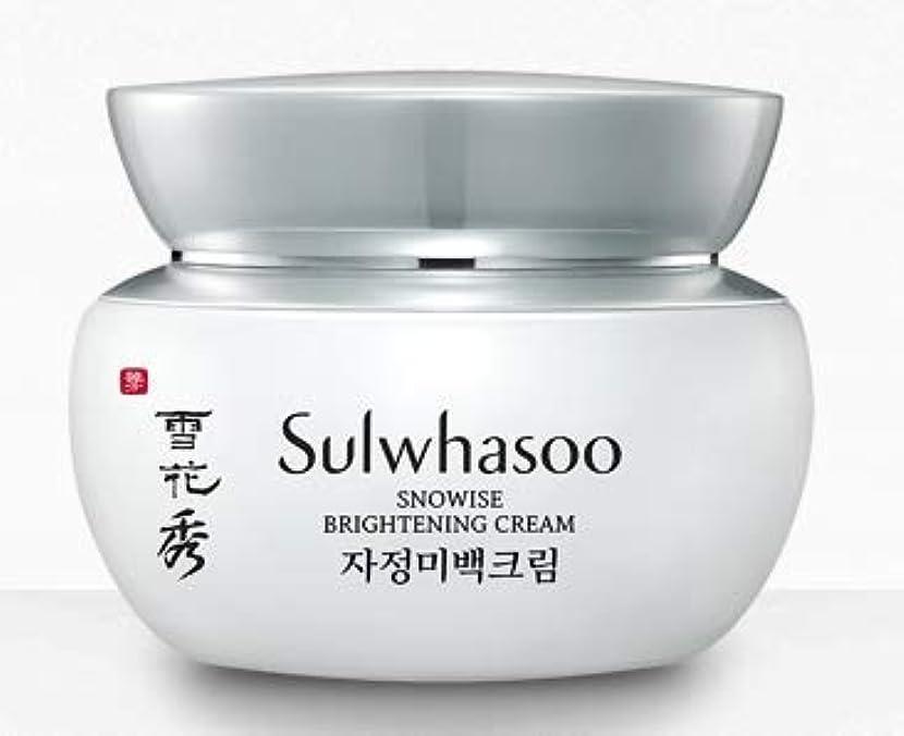 [(雪花秀) sulwhasoo] [Snowise Brightening Cream 50ml] [並行輸入品]