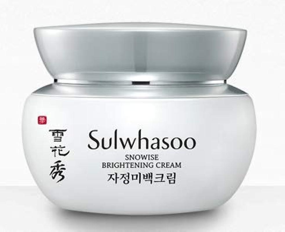 深い次デモンストレーション[(雪花秀) sulwhasoo] [Snowise Brightening Cream 50ml] [並行輸入品]