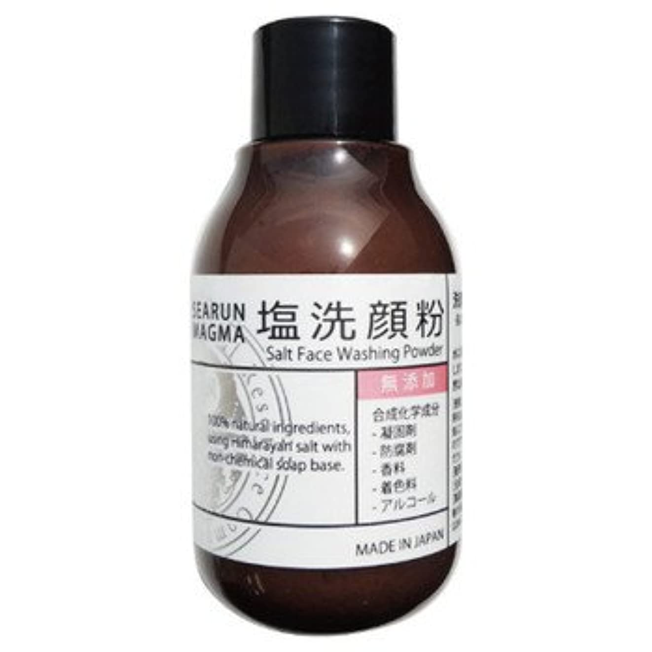 エンジニア推定する茎<お買い得セット>シーランマグマ塩洗顔粉10個