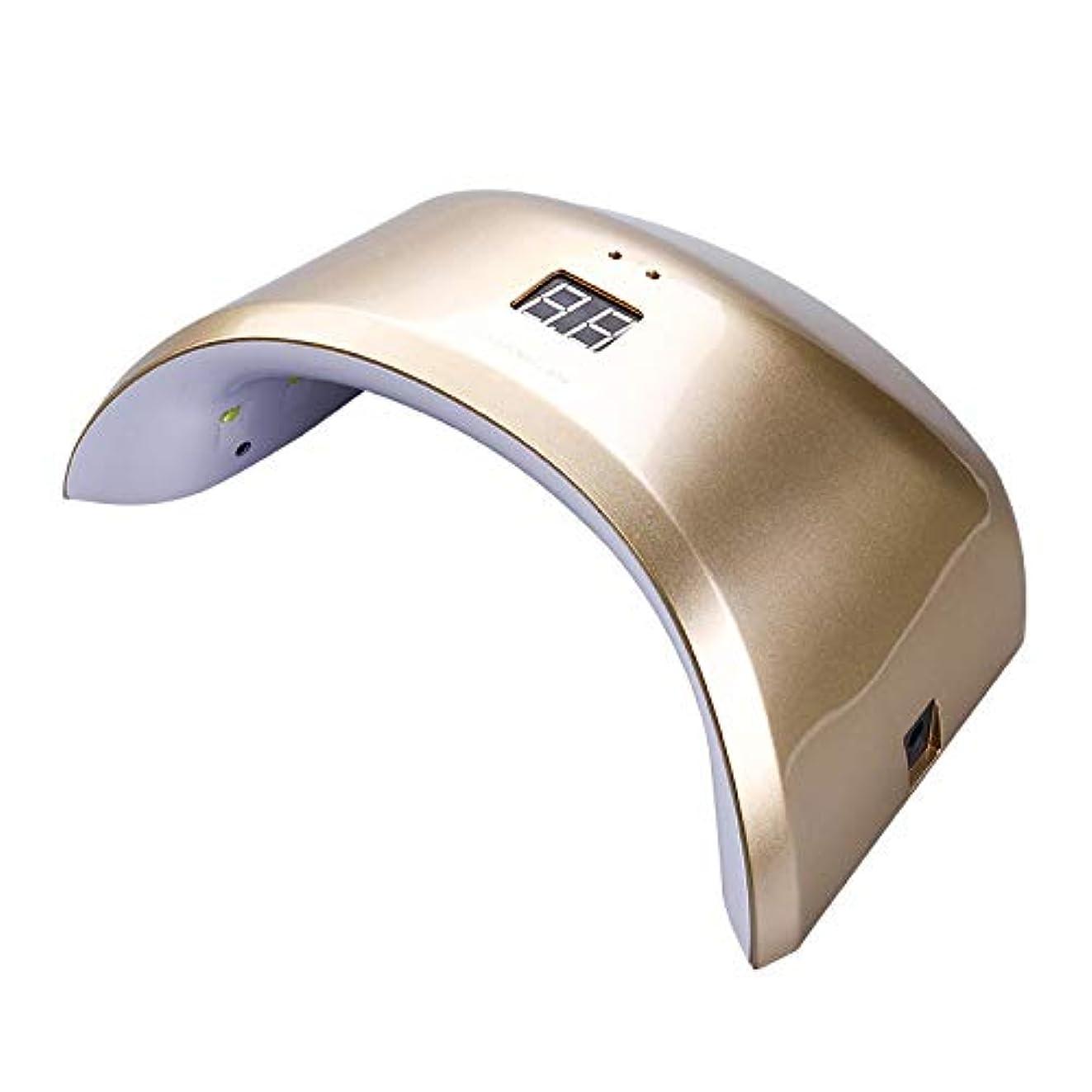 勇敢なプーノ上げるタイマーが付いている24W紫外線LEDライトランプのゲルの釘のドライヤー、ゲルの釘およびつま先の釘の治療法のためのセンサー