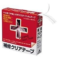 (業務用20セット) フィルムルックス 補修クリアテープ 00500