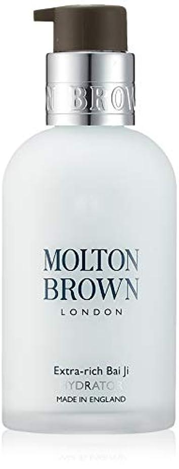 パフ緩やかな麻痺MOLTON BROWN(モルトンブラウン) エクストラリッチ バイジ ハイドレイター