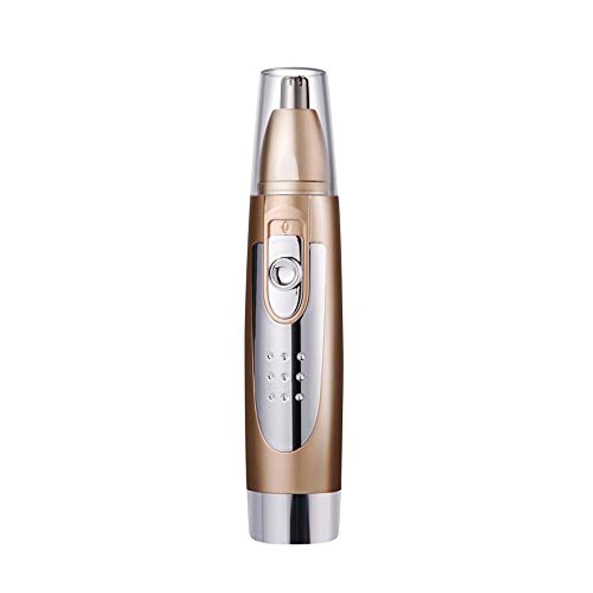 ウガンダ薬用ステートメントノーズヘアトリマー-カッターヘッドウォッシャブル/三次元曲面カッターヘッドデザイン/ 360°立体ノーズヘア/ 135mm 持つ価値があります