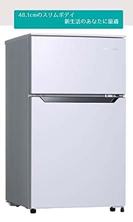 ハイセンス 冷凍冷蔵庫 93L HR-B95A