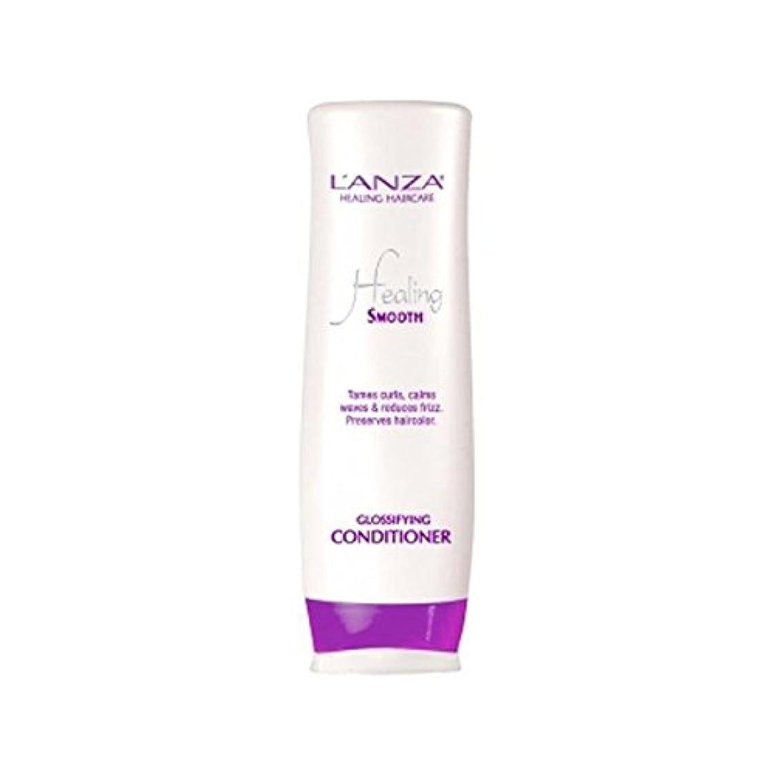 贅沢アンケート知覚できるL'Anza Healing Smooth Glossifying Conditioner (250ml) (Pack of 6) - スムーズなコンディショナーを癒し'アンザ(250ミリリットル) x6 [並行輸入品]