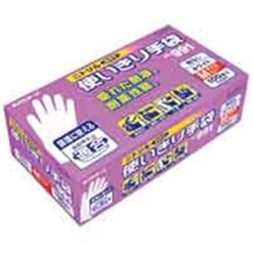 ナイトスポット不一致怖いエステー ニトリル使いきり手袋/作業用手袋 [粉無 No.991ホワイト/M 12箱]