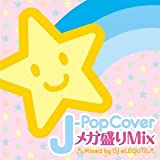 J-POP COVERメガ盛りMIX Mixed by DJ eLEQUTE 画像