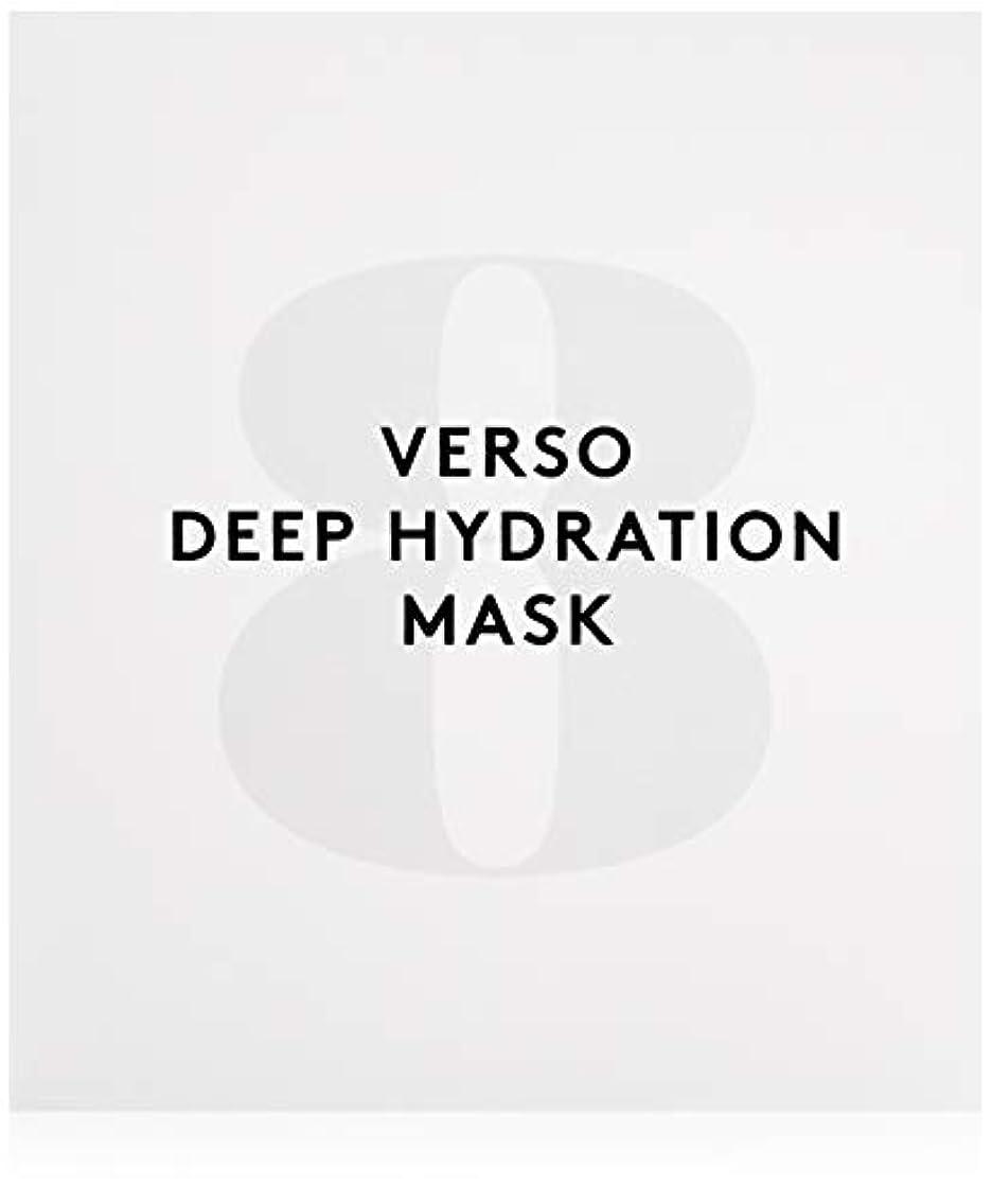 人里離れた彼半球ヴェルソスキンケア ディープハイドレーションマスク 4x25g/0.88oz