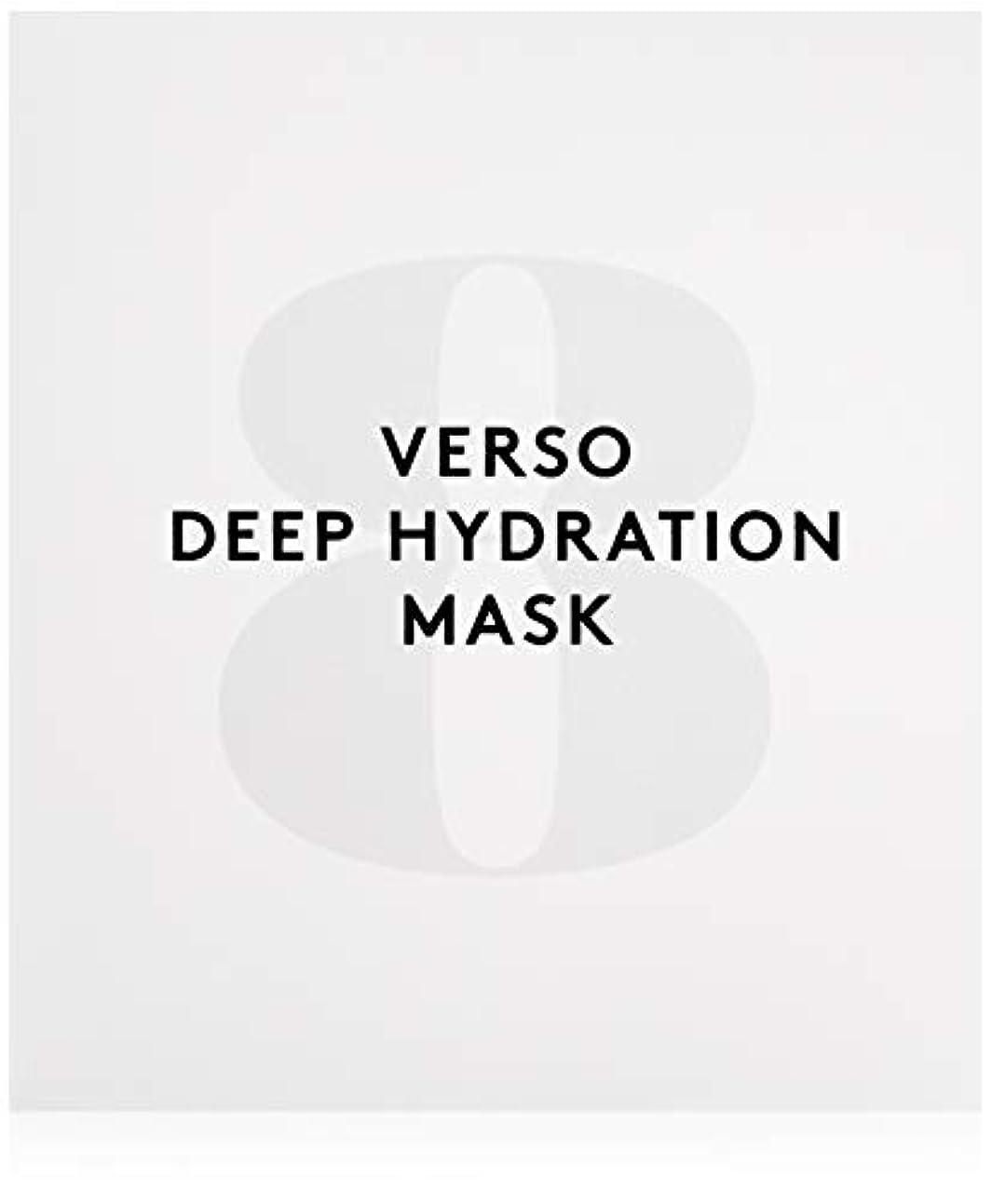 ミスペンドいっぱい適切にヴェルソスキンケア ディープハイドレーションマスク 4x25g/0.88oz