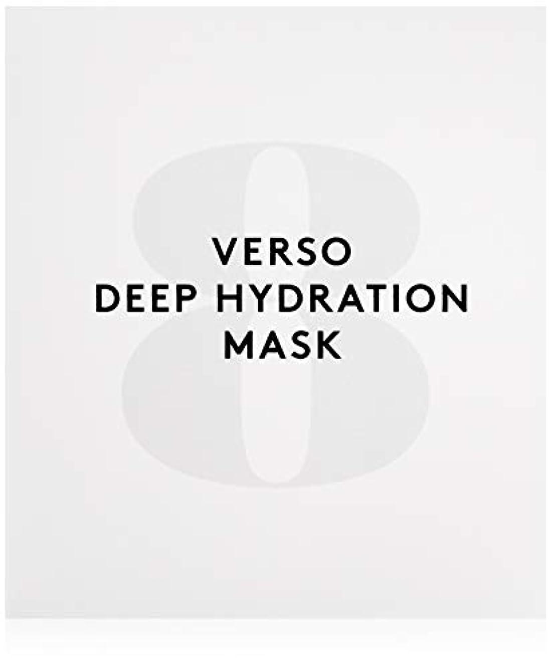 不忠楽観遺跡ヴェルソスキンケア ディープハイドレーションマスク 4x25g/0.88oz