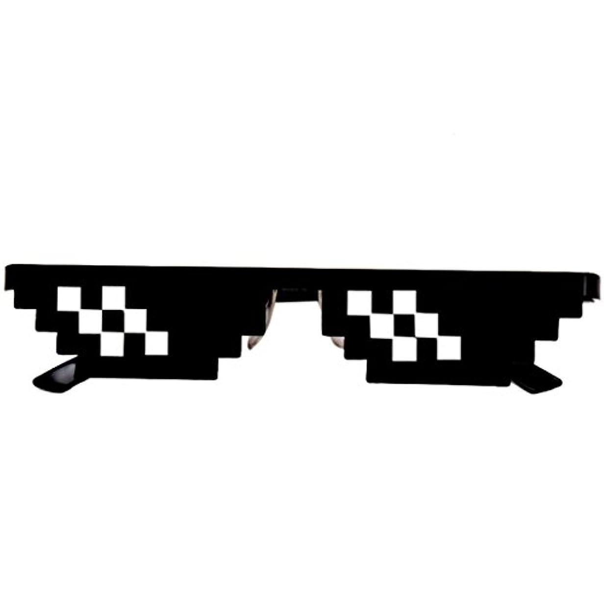 ほこりと遊ぶ賭けAliciga モザイクサングラス メガネ レンズあり PC 3格 6格 ブラック UVカット おもしろ 二次元メガネ コスプレ 海外人気 ダンス発表会 パーティー 一発芸 イベントグッズ 個性派サングラス 騙されたメガネ いたずら おもちゃ (6格)