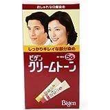 ビゲンクリームトーン 5G 深い栗色 (40g+40g)
