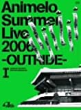 Animelo Summer Live 2006 -OUTRIDE- �T