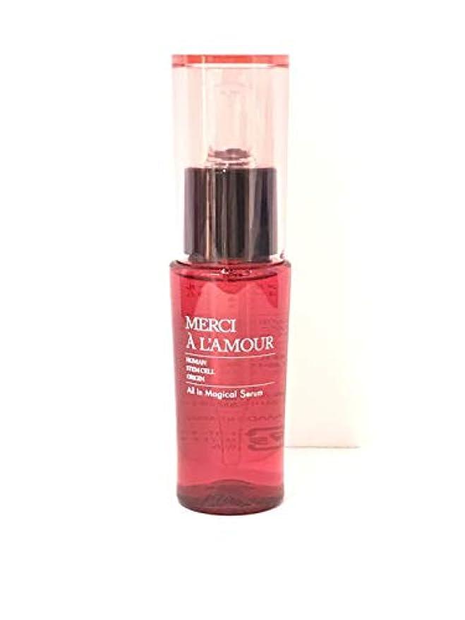 過去吸収セール【メルシアラムール】 高濃度ヒト幹細胞培養液配合 オールインワンセラム30ml 約30日分