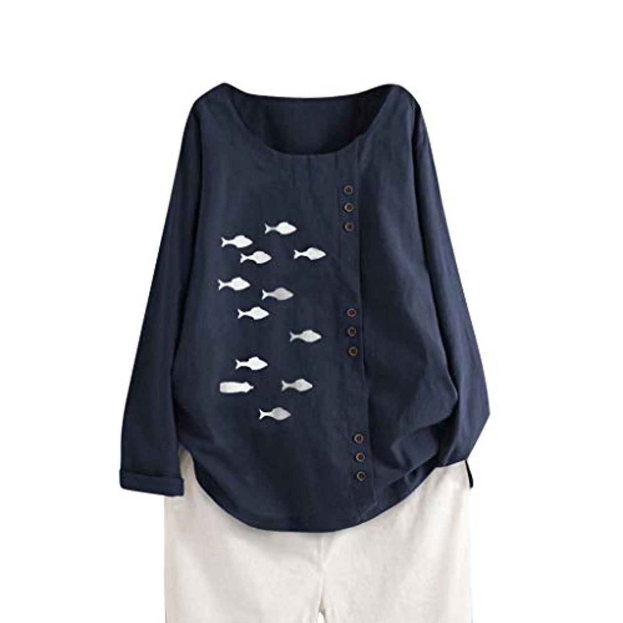 祈るより良い該当するAguleaph レディース Tシャツ おおきいサイズ 長袖 コットンとリネン 魚のパターン トップス 学生 洋服 お出かけ ワイシャツ 流行り ブラウス 快適な 軽い 柔らかい かっこいい カジュアル シンプル オシャレ...