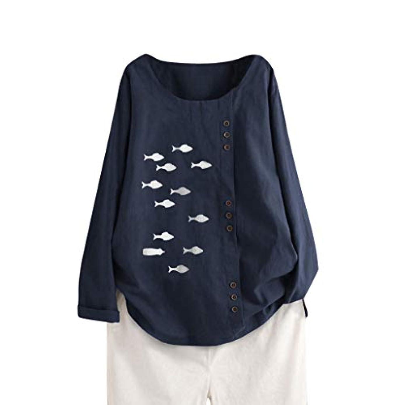 直径地元ジョージスティーブンソンAguleaph レディース Tシャツ おおきいサイズ 長袖 コットンとリネン 魚のパターン トップス 学生 洋服 お出かけ ワイシャツ 流行り ブラウス 快適な 軽い 柔らかい かっこいい カジュアル シンプル オシャレ 春夏秋