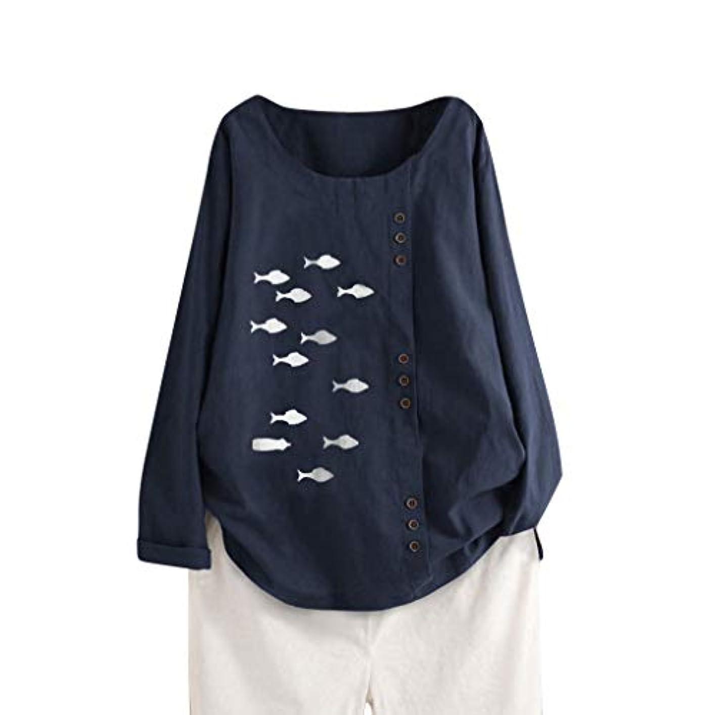 二週間不安定なメールを書くAguleaph レディース Tシャツ おおきいサイズ 長袖 コットンとリネン 魚のパターン トップス 学生 洋服 お出かけ ワイシャツ 流行り ブラウス 快適な 軽い 柔らかい かっこいい カジュアル シンプル オシャレ...