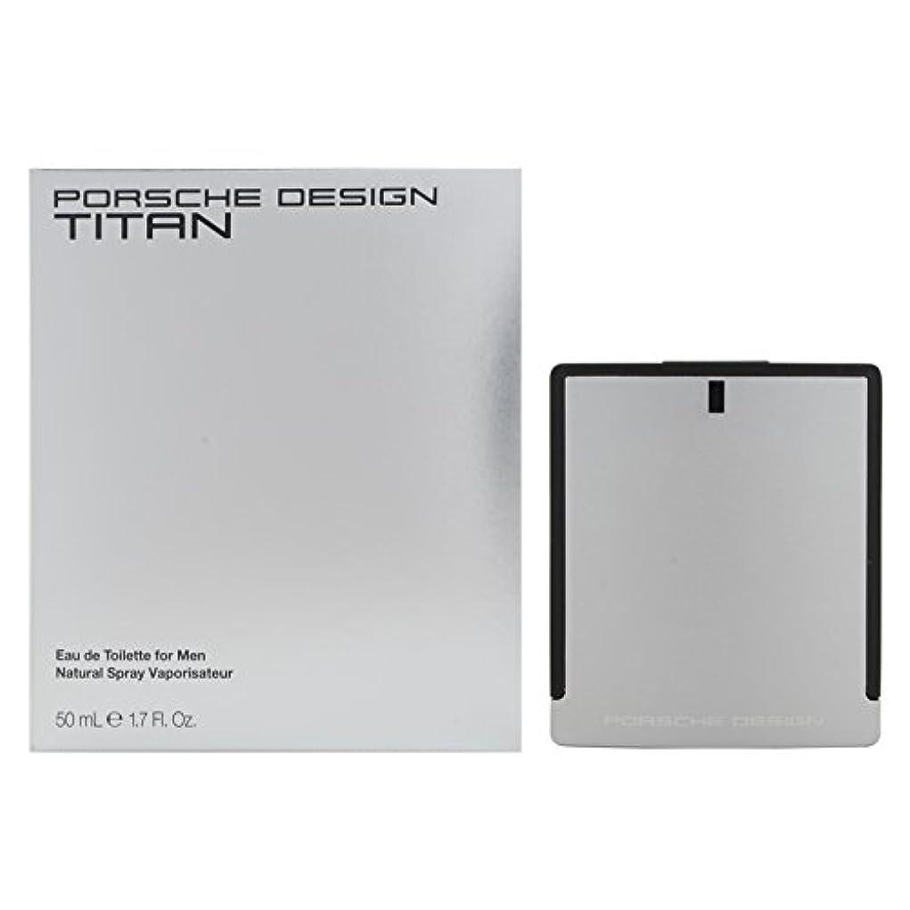 石鹸ふざけた登録するポルシェデザイン チタン EDT 50mL