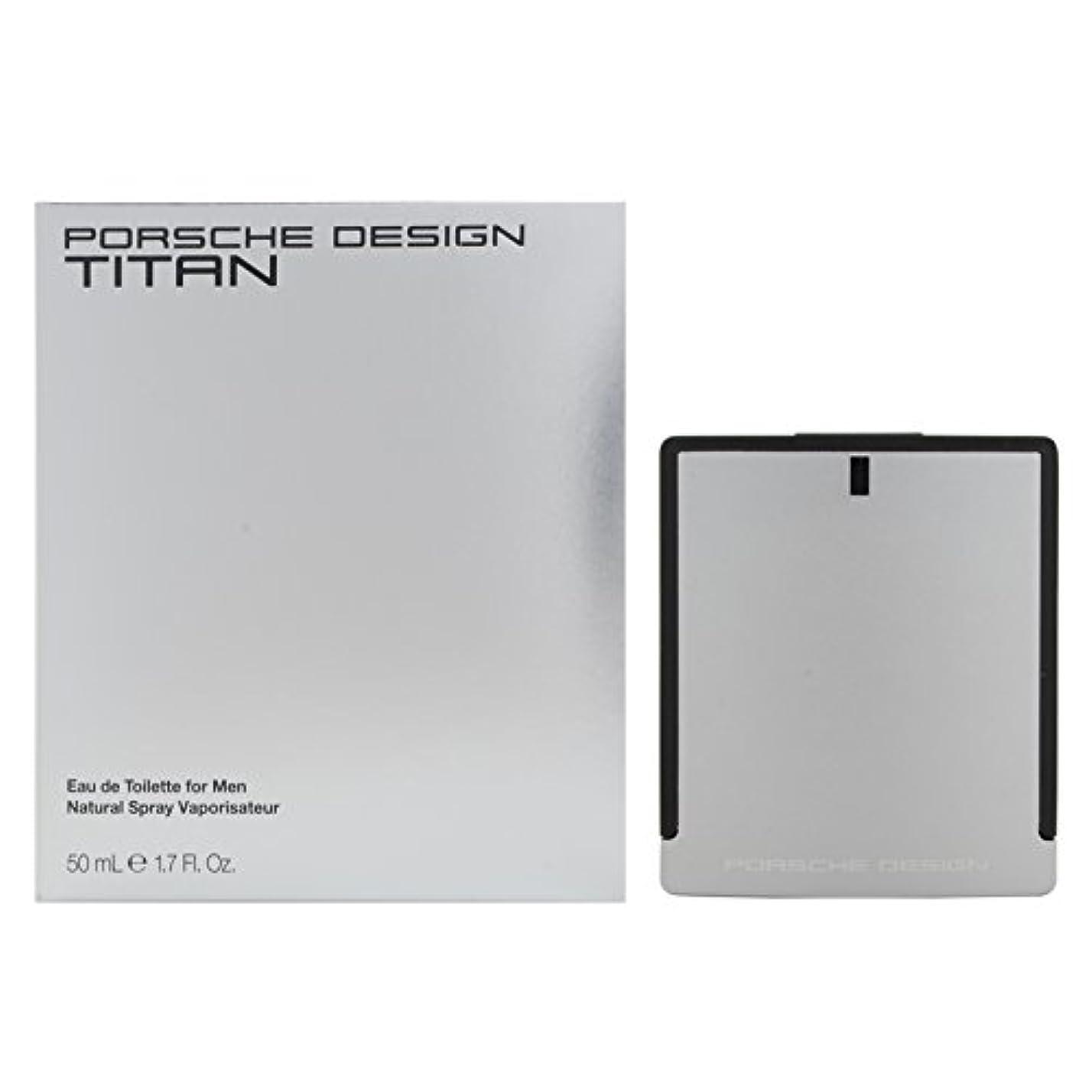 不正確トーナメント液化するポルシェデザイン チタン EDT 50mL