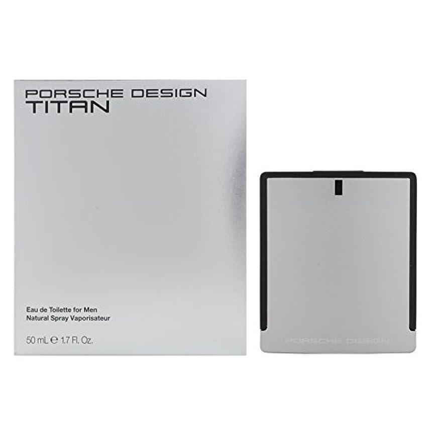 同化する誇り前提ポルシェデザイン チタン EDT 50mL