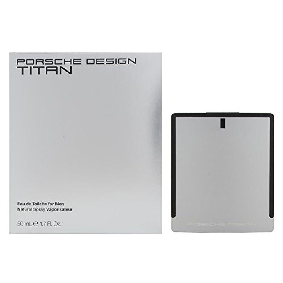 光沢のある標準ダルセットポルシェデザイン チタン EDT 50mL
