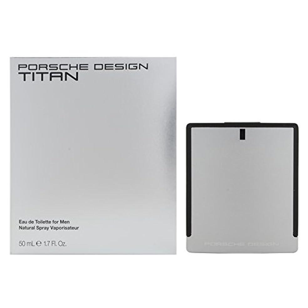 幻想的のため今日ポルシェデザイン チタン EDT 50mL