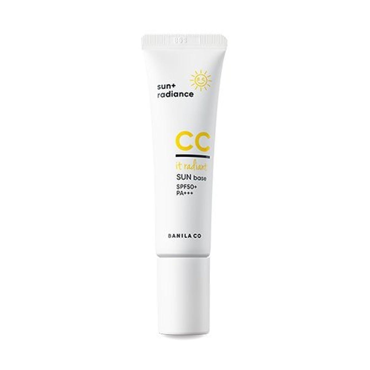 農奴米国アプライアンス[Renewal] BANILA CO It Radiant CC Sun Base 30ml/バニラコ イット ラディアント CC サン ベース 30ml [並行輸入品]