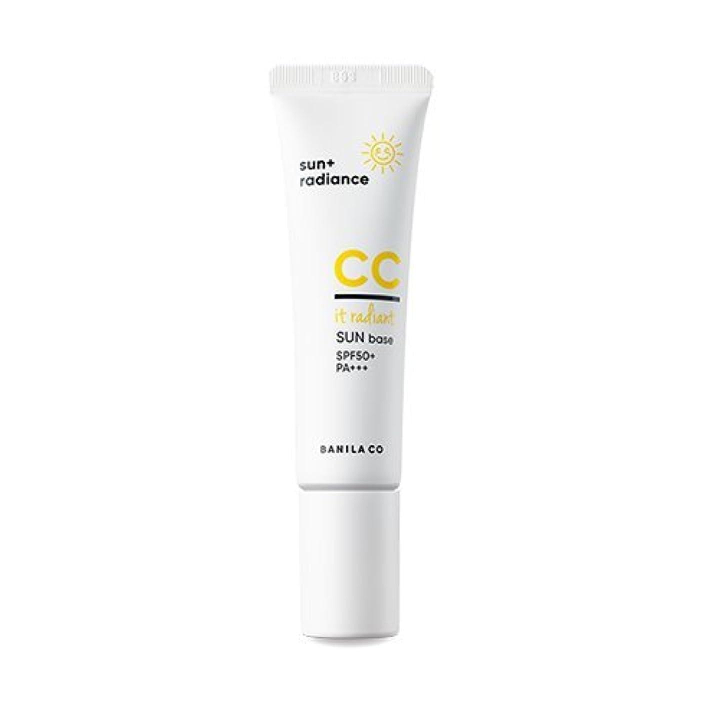 狐淡いシェーバー[Renewal] BANILA CO It Radiant CC Sun Base 30ml/バニラコ イット ラディアント CC サン ベース 30ml [並行輸入品]