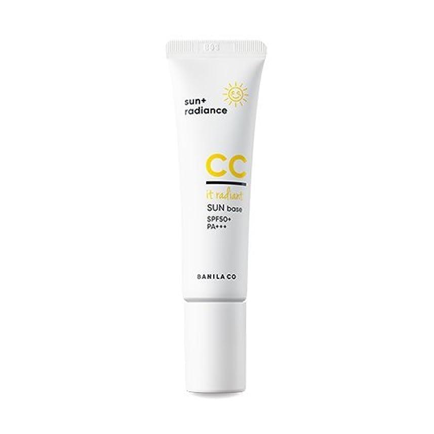 コマンド不足控えめな[Renewal] BANILA CO It Radiant CC Sun Base 30ml/バニラコ イット ラディアント CC サン ベース 30ml [並行輸入品]