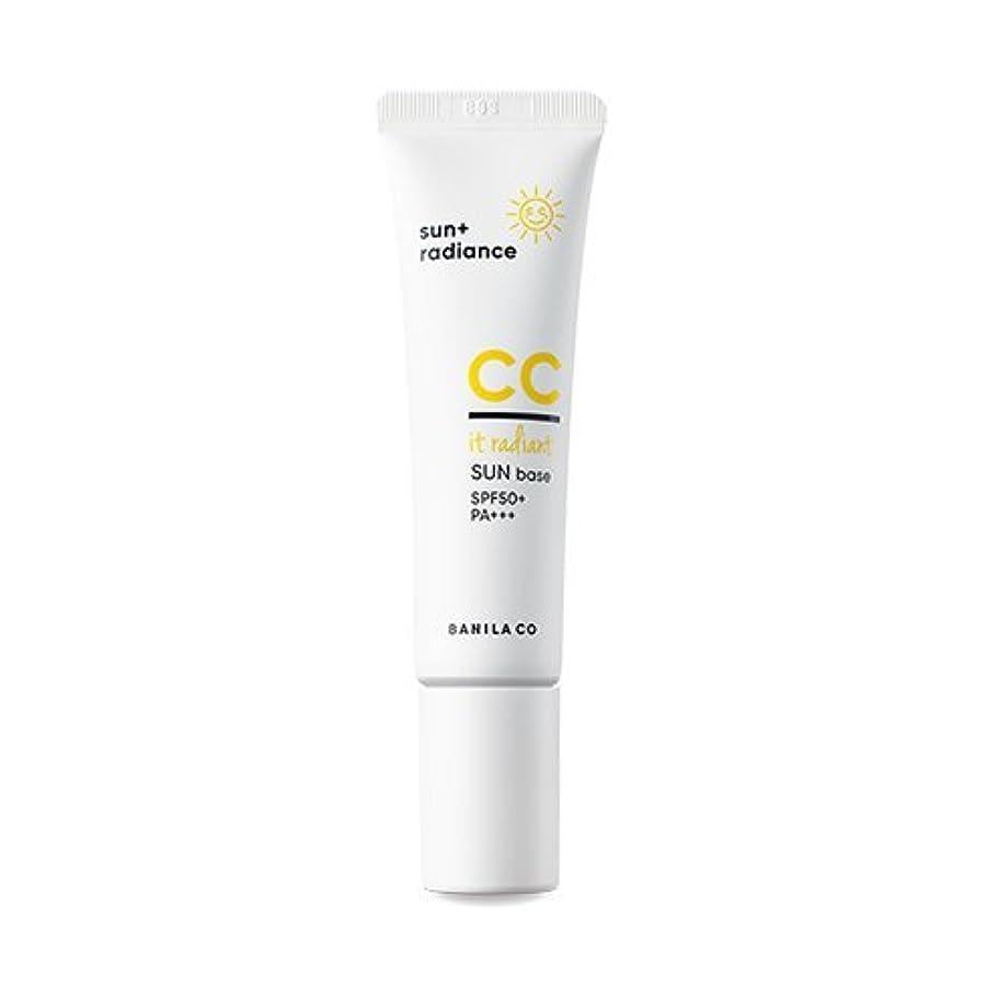 寝てるマリン問い合わせる[Renewal] BANILA CO It Radiant CC Sun Base 30ml/バニラコ イット ラディアント CC サン ベース 30ml [並行輸入品]