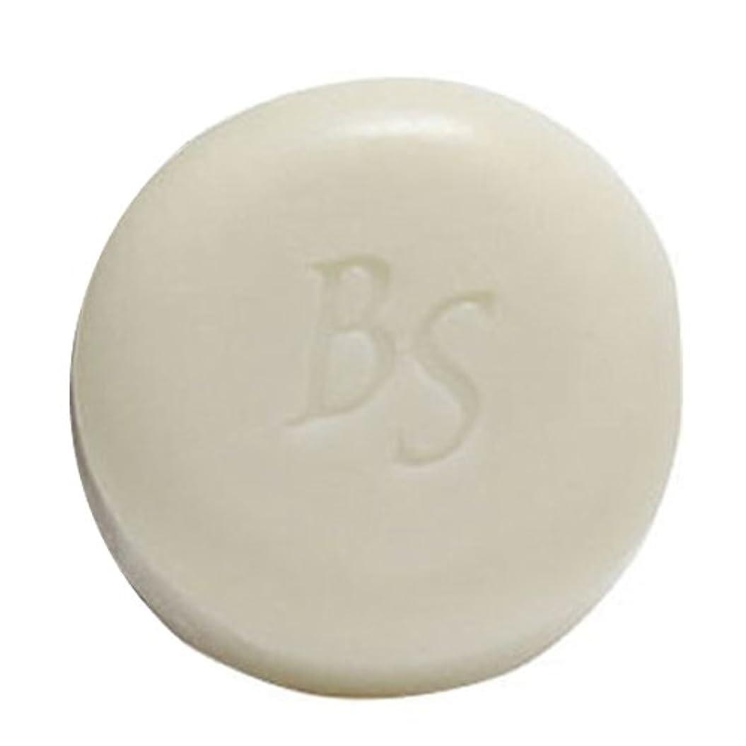 スクラブ転倒提供するBelles Secret Soap 100g