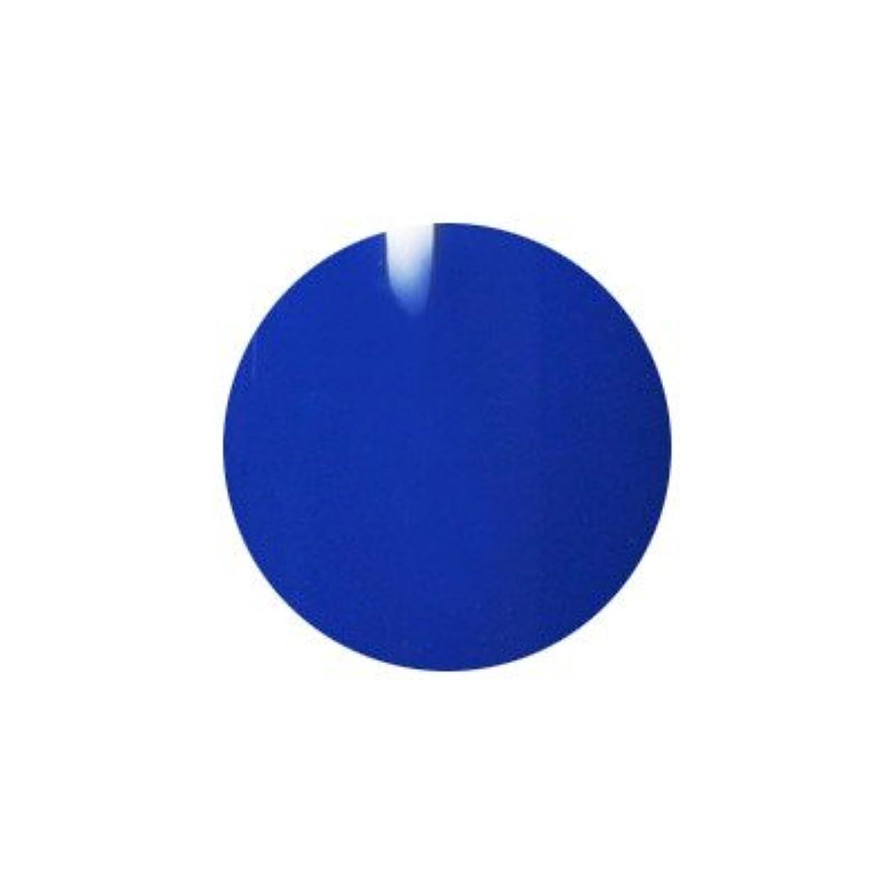 織る化学者東アンジェル カラージェル AL8M ジャンピングブルー