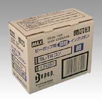 (まとめ買い)マックス ビーポップ用インクリボン(詰替タイプ) SL-TR コン(2コイリ) 【×3】
