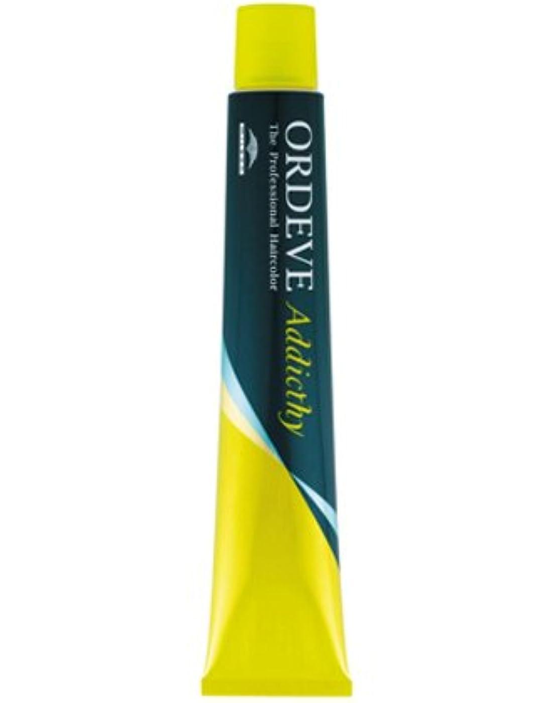 雑種足アジアミルボン オルディーブ アディクシー 1剤 5-SI シルバー 80g