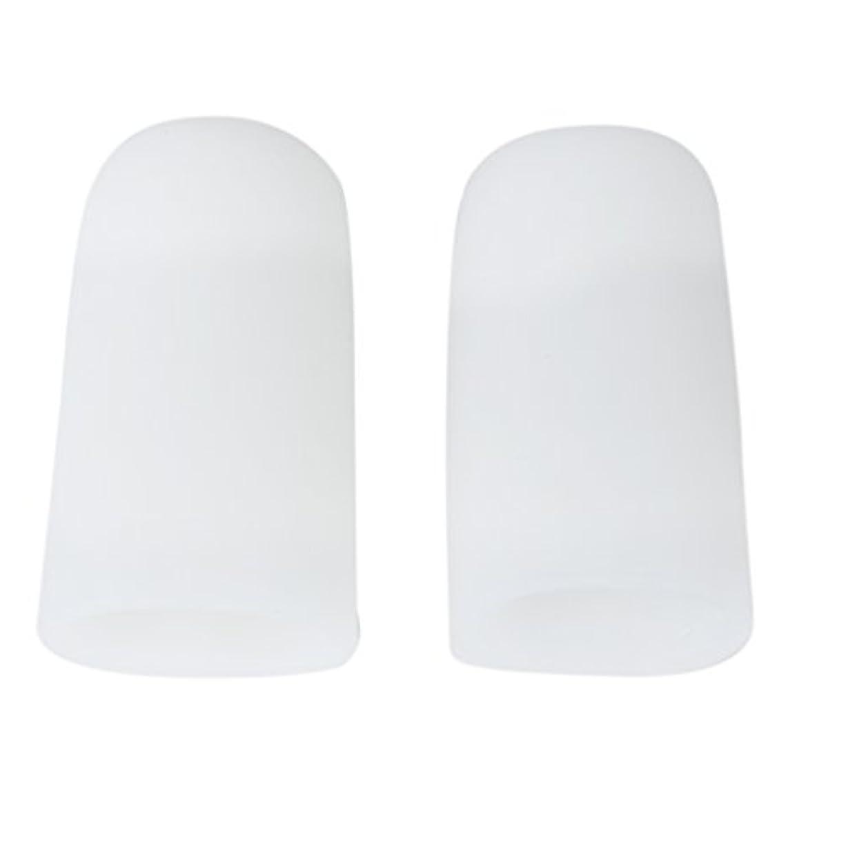 ミルク内なるパキスタン人【Footful】足指保護キャップ つま先プロテクター 足先のつめ保護キャップ シリコン (L)